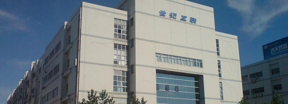Telehouse Beijing