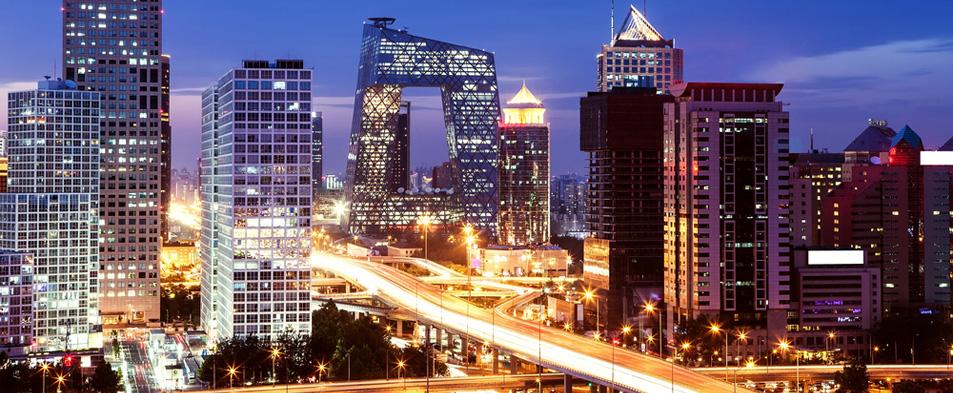 Beijing Data center