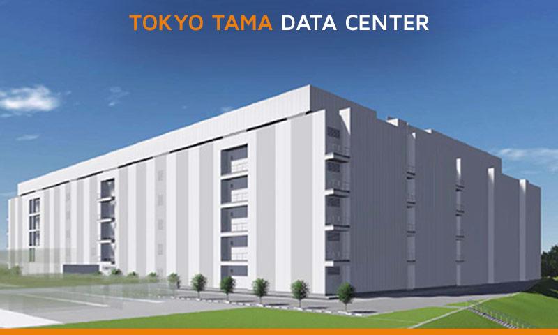New Tokyo Tama Dama Center