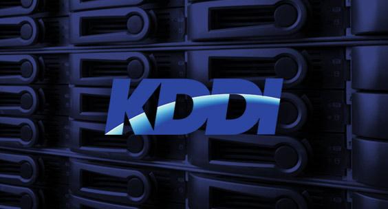 Partner-Alliances-KDDI logo