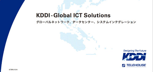 KDDI Global Networks and IT Solutions